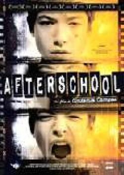 afterschool_leggera