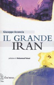 grande-iran-192x300