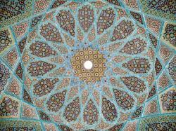 islamic-450x338