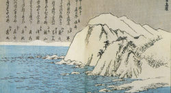 hiroshige_mountains_in_the_snow_2-1100x600